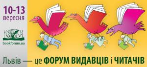 1208baner_na_sajt
